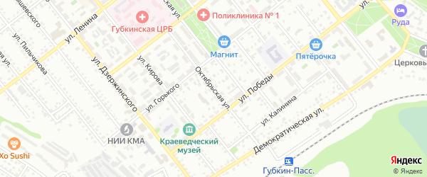 Октябрьская улица на карте Губкина с номерами домов