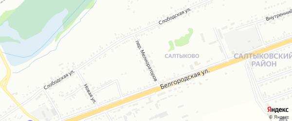 Переулок Мелиораторов на карте Губкина с номерами домов