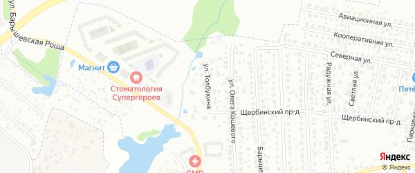 Улица Толбухина на карте Щербинки с номерами домов