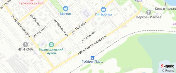 Улица Калинина на карте Губкина с номерами домов