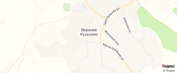 Карта села Верхнего Кузькина в Белгородской области с улицами и номерами домов