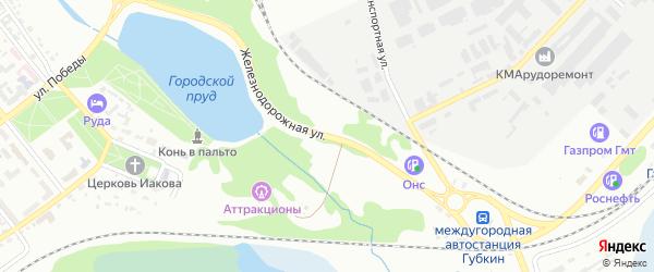 Железнодорожная улица на карте Губкина с номерами домов