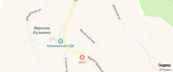 Железный переулок на карте села Верхнего Кузькина с номерами домов