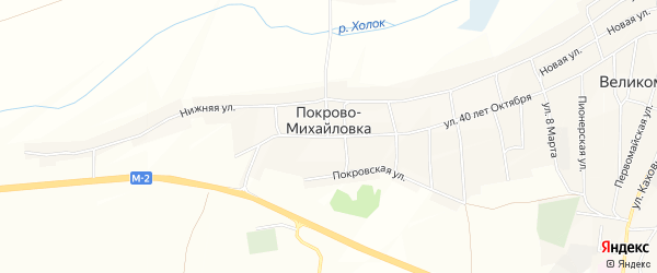 Карта села Покрова-Михайловки в Белгородской области с улицами и номерами домов