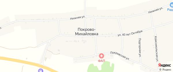 Пионерская улица на карте села Покрова-Михайловки с номерами домов