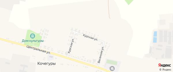 Курская улица на карте села Кочегуры с номерами домов
