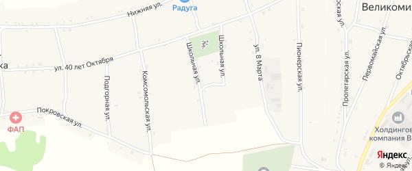 Школьная улица на карте села Покрова-Михайловки с номерами домов