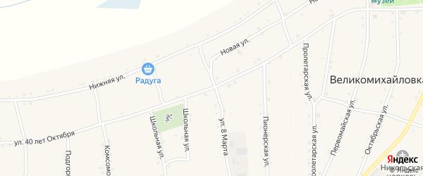 Улица 40 лет Октября на карте села Покрова-Михайловки с номерами домов