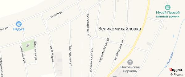 Пролетарская улица на карте села Великомихайловки с номерами домов