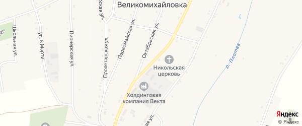 Улица Каховка на карте села Великомихайловки с номерами домов