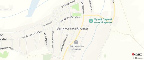 Карта села Великомихайловки в Белгородской области с улицами и номерами домов