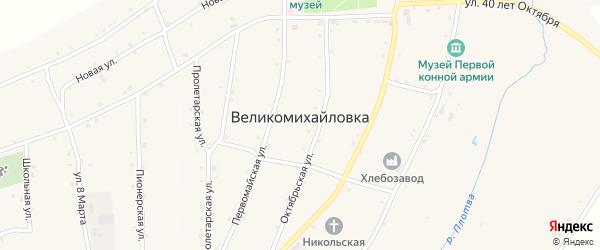 Зеленая улица на карте села Великомихайловки с номерами домов