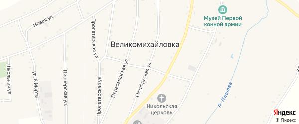Октябрьская улица на карте села Великомихайловки с номерами домов