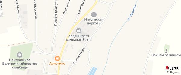 Советская улица на карте села Великомихайловки с номерами домов