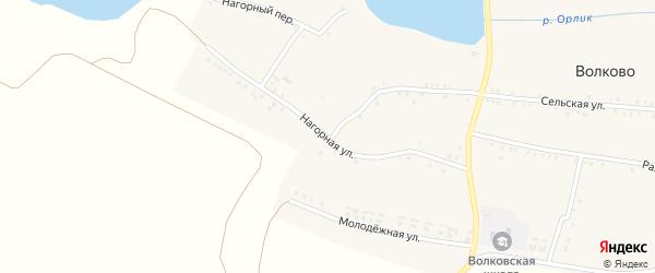 Нагорная улица на карте села Волково с номерами домов