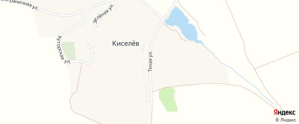 Тихая улица на карте хутора Киселева с номерами домов
