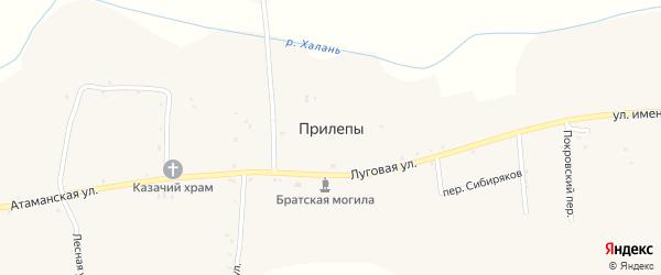 Покровский переулок на карте села Прилепы с номерами домов