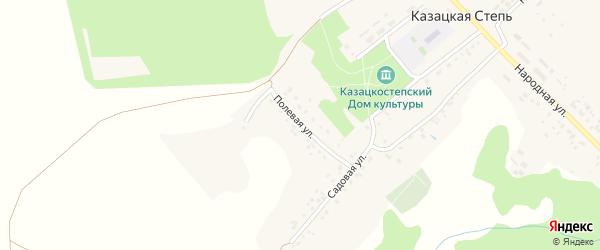Полевая улица на карте поселка Казацкой Степи с номерами домов