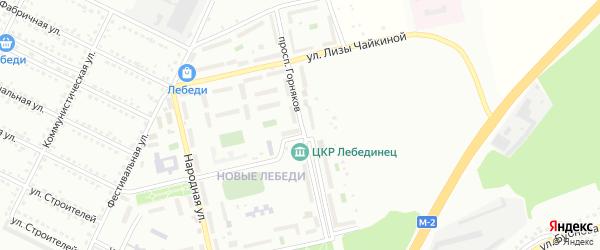 Проспект Горняков на карте Губкина с номерами домов