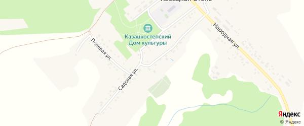 Садовая улица на карте поселка Казацкой Степи с номерами домов