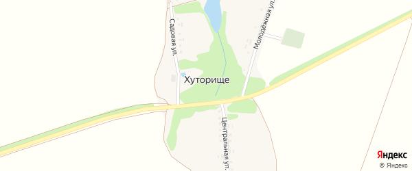 Центральная улица на карте хутора Хуторища с номерами домов