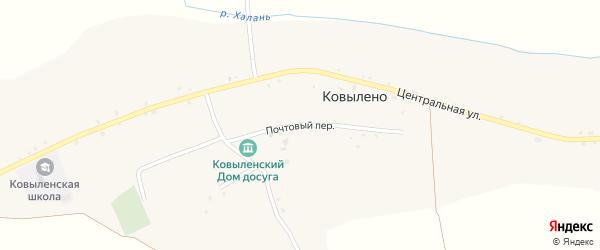 Почтовый переулок на карте села Ковылено с номерами домов