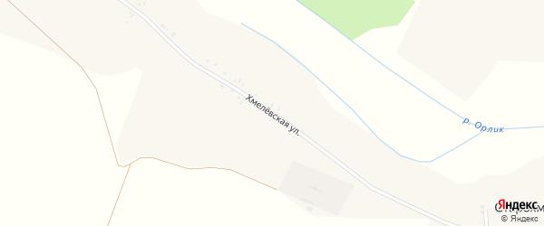 Хмелевская улица на карте Старохмелевого села с номерами домов