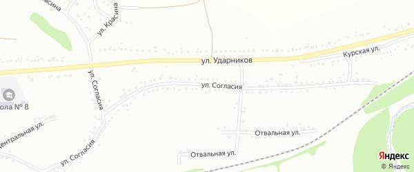 Улица Согласия на карте Губкина с номерами домов