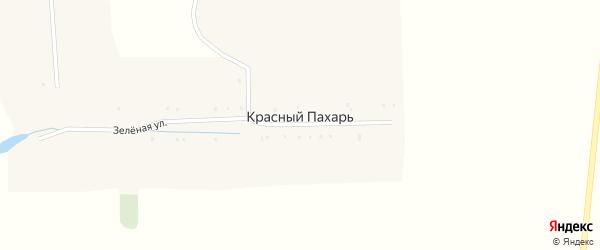 Зеленая улица на карте поселка Красного Пахаря с номерами домов