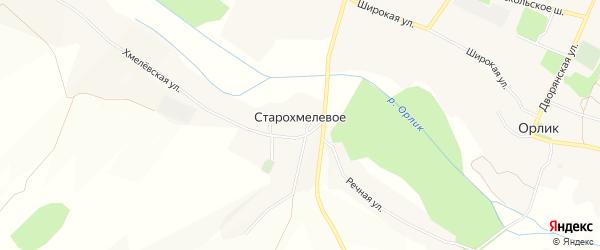 Карта Старохмелевого села в Белгородской области с улицами и номерами домов