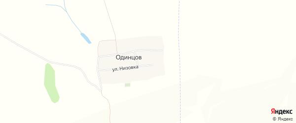 Карта хутора Одинцова в Белгородской области с улицами и номерами домов