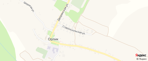 Старооскольская улица на карте села Орлика с номерами домов