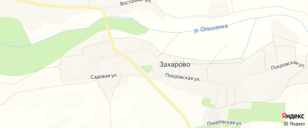 Карта села Захарово в Белгородской области с улицами и номерами домов