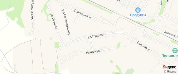 Улица Пущина на карте села Песчанки с номерами домов