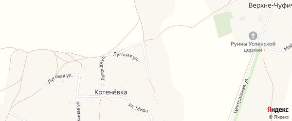 Раздольная улица на карте села Котеневки с номерами домов