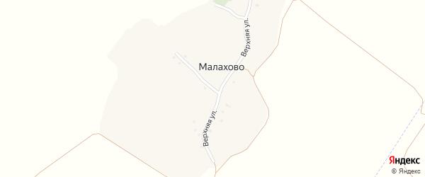 Верхняя улица на карте села Малахово с номерами домов