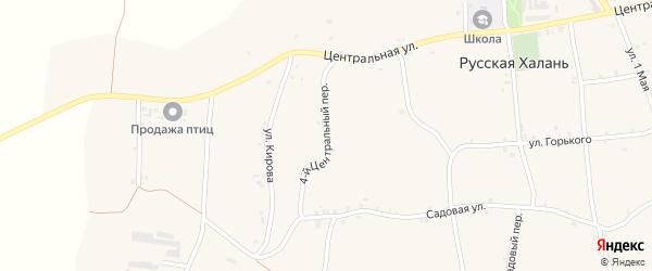4-й Центральный переулок на карте села Русской Халани с номерами домов