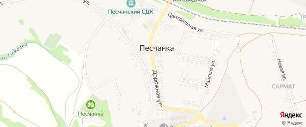 Дорожная улица на карте села Песчанки с номерами домов