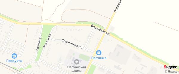 Полевой переулок на карте села Песчанки с номерами домов