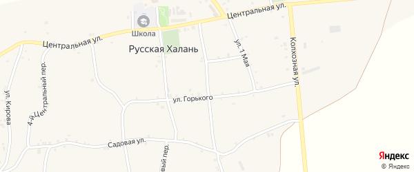 1-й Центральный переулок на карте села Русской Халани с номерами домов