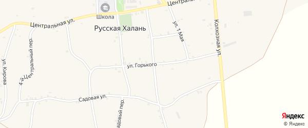 Улица Горького на карте села Русской Халани с номерами домов