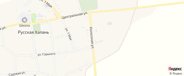 Колхозная улица на карте села Русской Халани с номерами домов