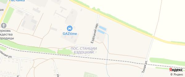 Ездоцкий переулок на карте села Новоселовки с номерами домов