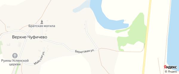 Береговая улица на карте села Верхне-Чуфичево с номерами домов
