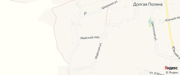 Майский переулок на карте села Долгой Поляны с номерами домов