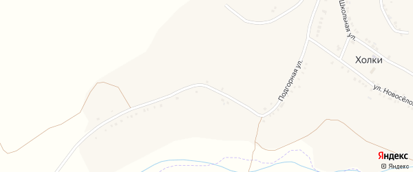 Подгорная улица на карте села Холки с номерами домов