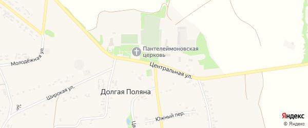 Центральная улица на карте села Долгой Поляны с номерами домов