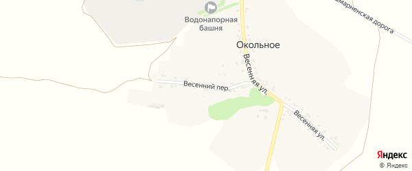 Весенний переулок на карте Окольного села с номерами домов
