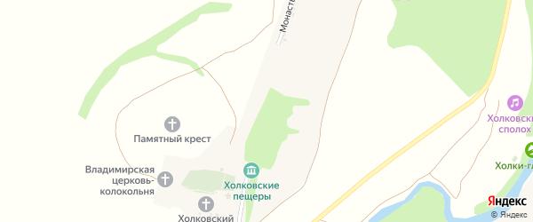 Монастырская улица на карте села Холки с номерами домов