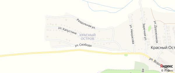 Улица Шевченко на карте поселка Красного Острова с номерами домов